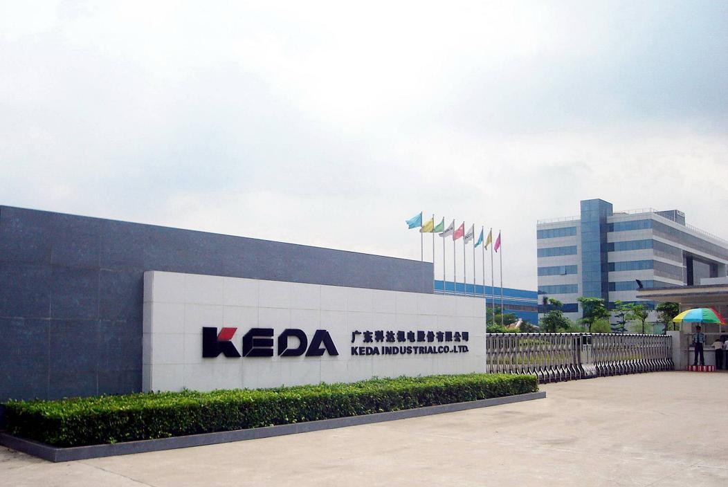 科达节能机电股份有限公司