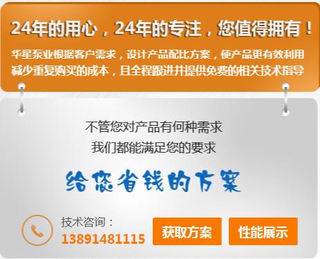 大奖网手机版888大奖首页登录销售