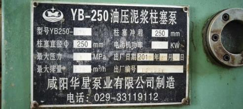 华星泵业六年零故障零维修品质过硬